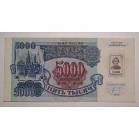 Приднестровье, банкнота 5000 руб 1992 года с маркой