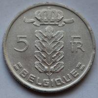 Бельгия,  5 франков 1975 г. 'BELGIQUE'