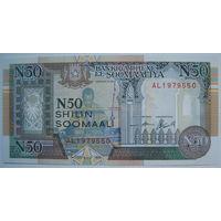 Сомали 50 шиллингов 1991 г. (g)