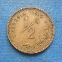 Родезия 1/2 цента 1970