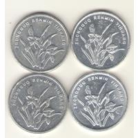 1 цзяо 1999, 2000, 2001, 2003  г.