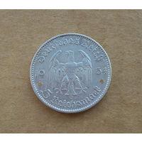 Германия (III Рейх), 5 марок 1934 г., кирха Потсдама, серебро