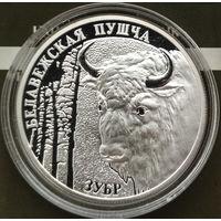 Зубр. Беловежская пуща, 20 рублей 2001 г