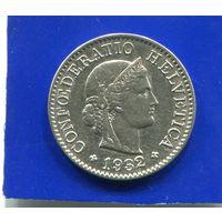 Швейцария 5 раппен 1932