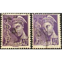 ЦІКАВІЦЬ АБМЕН! 1939, Мэркурый, 40 сантымаў