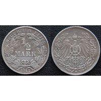 YS: Германия, Рейх, 1/2 марки 1912D, серебро, КМ# 17