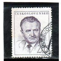 Чехословакия. Ми-555.Клемент Готвальд (1896-1953), президент. 1948.