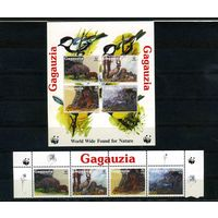 Молдавия (Гагаузия) 1999г, звери, 4м. сцепка, 1блок