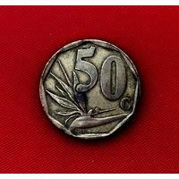 50-05 ЮАР, 50 центов 1996 г.