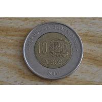 Доминиканская Республика 10 песо 2008