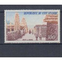 [726] Кот ди Вуар 1966.Культура Африки.Архитектура.