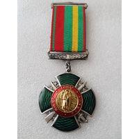 За отличие пограничная служба Беларусь*