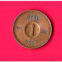 03-27 Швеция 1 эре 1965 г.