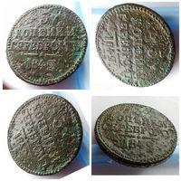 3 копейки 1842 года ЕМ, нечастая монета!!! Состояние на фото!!!
