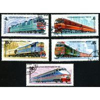 Локомотивы СССР 1982 год серия из 5 марок