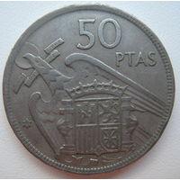Испания 50 песет 1957 (59) г. (g)