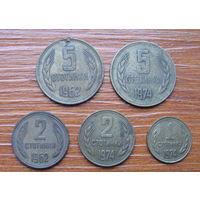Болгария. Набор монет.