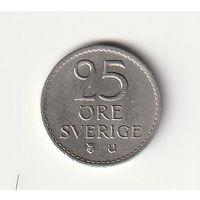 Щвеция 25 эре