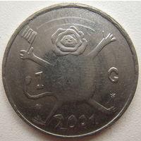 Нидерланды 1 гульден 2001 г. Последний гульден