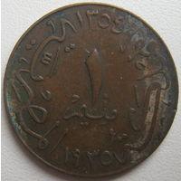 Египет 1 миллим 1935 г. (d)