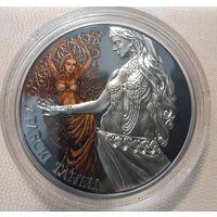 """Памятная монета """"Арабскі танец"""" (""""Арабский танец"""")"""