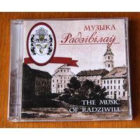 Музыка Радзiвiлаў (Audio CD)