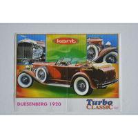 Turbo Classic #107