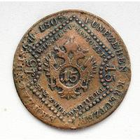 15 Крейцеров S 1807