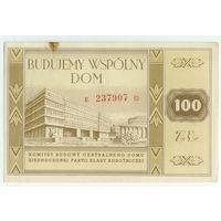 Польша, облигация на 100 злотых