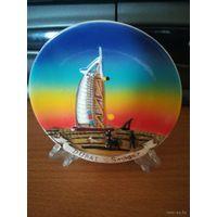 Тарелка сувенирная маленькая Парус Дубай