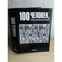 """Папка """"100 Человек, Которые Изменили Ход Истории""""."""