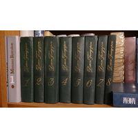 Собрание произведений Джона Голсуорси.( 8 томов.комплект)