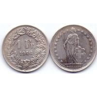 Швейцария, 1 франк 1946 года.