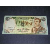 Ирак 25 Динаров 1986