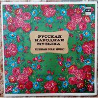 Государственный Академический хор СССР - Русские народные песни
