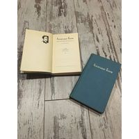 Александр Блок Стихотворения. Поэмы. Театр в 2 томах