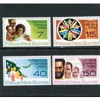 Папуа Новая-Гвинея. Перепись населения