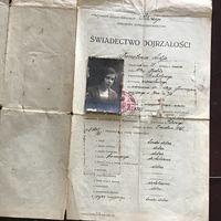 Swiadectwo dojrzalosci.1927г.Брест.