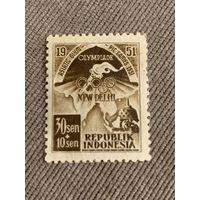 Индонезия 1951. Азиатские олимпийские игры