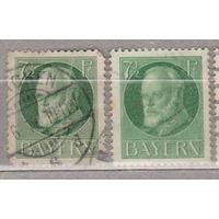Бавария Личности Известные люди  Король Людвиг III 1916 год лот 12 разные оттенки