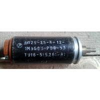 Электродвигатель ДП-25-2,5-6-12-1М3681-Р09-У3