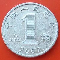 1 цзяо 2002 КИТАЙ