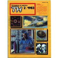 "Журнал ""Техника и наука"", 1983, #2"