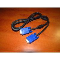 Кабель VGA - VGA для подключения монитора, проектора к компьютеру, ноутбуку! Новый