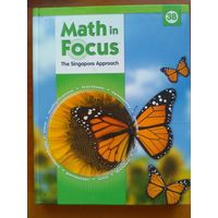 Математика в фокусе. Сингапурский подход. Для детей. (На английском языке)