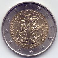 Словакия, 2 евро 2013 года. Юбилейная, 1150 лет миссии Кирилла и Мефодия в Великую Моравию.