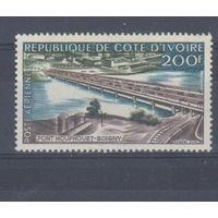 [1105] Кот ди Вуар 1959.Мост.