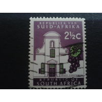ЮАР 1967 стандарт