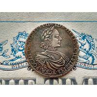 Монета РИ, 1 рубль 1718 (дата чеканки указана старославянскими буквами).