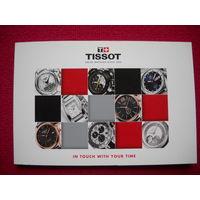 """Рекламный каталог часов """"TISSOT"""". Коллекция 2012 г."""